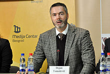Dejan Tomašević - Wikipedia, the free encyclopedia