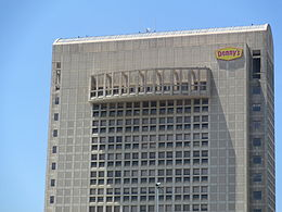 Denny's headquarters, Spartanburg, SC IMG 4833.JPG