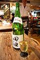 Denshu Japanese Sake - Flickr - odako1.jpg