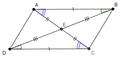 Diagonais se intersectam no ponto médio.png