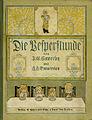 Die Vesperstunde 1881.jpg