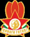 "Dimitrovist Pioneer Organization ""Septemberists"" Logo.png"