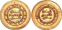 Gold dinar of al-Mu'tadid