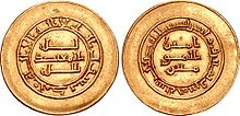Obverse and reverse of a round gold coin with Arabic inscriptions
