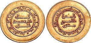 Dinar of al-Mu'tadid, AH 285.jpg