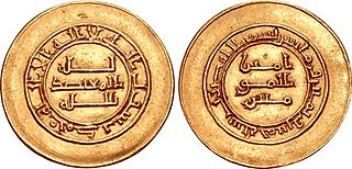 Al-Mutadid 16th Abbasid Caliph