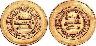 Al-Mu'tadid - Gold dinar of al-Mu'tadid, AH 285 (AD 892/3)