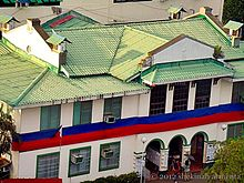 Dipolog City Hall.jpg