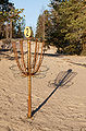 Disc golf basket 2 in Yyteri.jpg