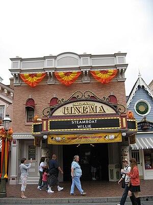 Main Street Cinema - Image: Disneyland Main Street Cinema full