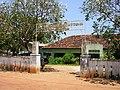District Hospital (மாவட்ட வைத்தியசாலை) - panoramio.jpg