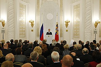 Presidential Address to the Federal Assembly (Russia) - 2008 Presidential Address to the Federal Assembly given by President Dmitry Medvedev