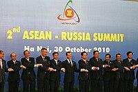 Konferensi Tingkat Tinggi ( KTT ) ASEAN