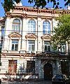 Dnipropetrovs'k Moskovs'ka 6 Zhinocha Gimnaziya 02 Detail (YDS 7080).jpg