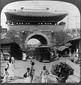 Donuimun Gate, Seoul, Korea.jpg