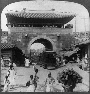Donuimun - Donuimun Gate, Seoul, Korea