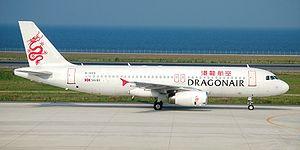 Cathay Dragon - Image: Dragon Air A320 200
