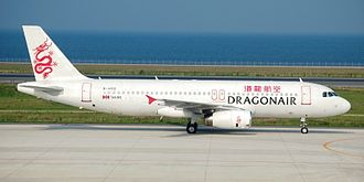 Cathay Dragon - Image: Dragon Air A320 200
