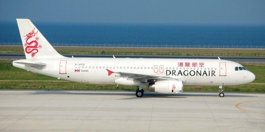 Dragon Air A320-200
