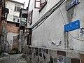 Duanzhou, Zhaoqing, Guangdong, China - panoramio (32).jpg