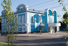 Wedding Palace, Barnaul