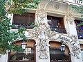 Edificio de la Compañía Colonial (Madrid) 09.jpg