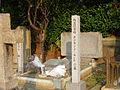 Edmund Morel grave Yokohama 20061104.JPG