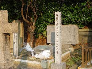 Edmund Morel (railway engineer) - Morel's grave in Yokohama