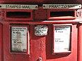 Edward VII postbox, Southampton Row, WC1 - close-up - geograph.org.uk - 1304509.jpg