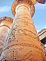 Egypt-3B-032 - Karnak Temple Column (2216563949).jpg