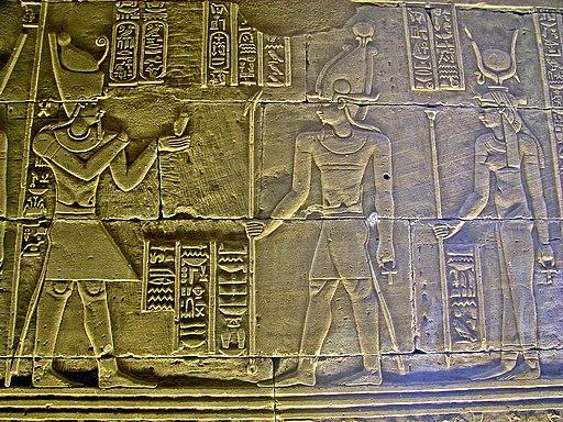 Egypt-7A-039 (2217417288)