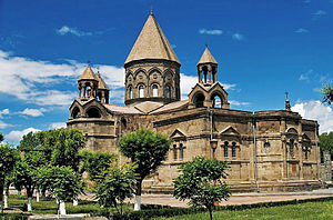 History of the Caucasus - Etchmiadzin Cathedral in Armenia, completed in 303 AD, UNESCO World Heritage Site, religious centre of the Armenia.