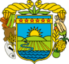 Official seal of El Oro