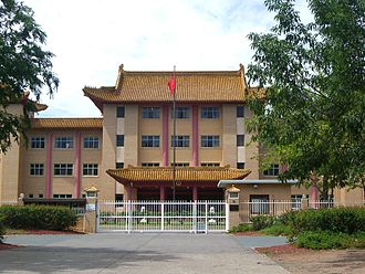 One-China policy - PRC embassy in Canberra, Australia. Australia does not officially recognize the ROC, although it has unofficial relations with it.