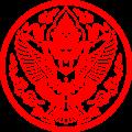 Emblem of Thailand (Rama V).png