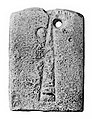 Emblem of the Goddess Inanna.jpg