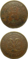 Empire of China-Hunan-10 cash coin.png