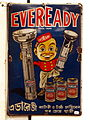 Enamel advert, Eveready, extra long life battery.JPG