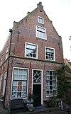 foto van woonhuis