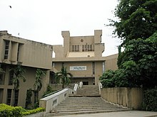 Entrance of Nehru Science Center.JPG