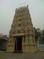 Entrance to Lord Venkateswara temple - Patamata.jpg