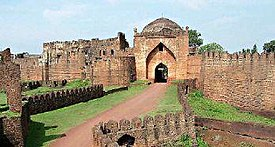 Entrance to the Bidar Fort.JPG