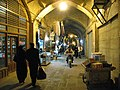 Esfahan Bazaar, Naqsh-e Jahan Square, Esfahan Province بازار شبانه اصفهان - panoramio.jpg