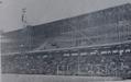 Estadio de Arroyito 1968.png