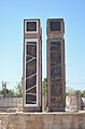 Estructuras de piedra con símbolos grabados en láminas de cobre en Memorial de Detenidos Desaparecidos y Ejecutados de Talca.jpg