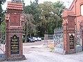 Ev. Friedhof St. Andreas - St. Markus, Berlin-Alt-Hohenschönhausen, Tor.JPG