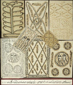 Iranian folklore - Talisman for warding off co-wife, undated. Harvard Library