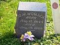 Evergreen Cemetery, Grave of Bob Womack.JPG