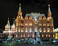 Exteriors of Moscow State Historical Museum 01.JPG