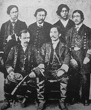 Republic of Ezo - Image: Ezo Republic Leaders